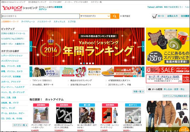 yahoo japan auction